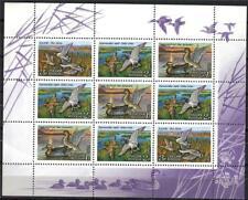 RUSSIA 1992  SC# 6155-57(a) DUCKS 9 STAMPS  MINISHEET  MNH