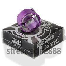 HKS SQV SSQV Blowoff Blow off Valve Fin Round Type Purple 1422-SA001