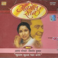 ASHA BHOSLE - KISHORE KUMAR -ANMOL RATAN - KHULLAM KHULLA PYAR KARENGE- SONGS CD