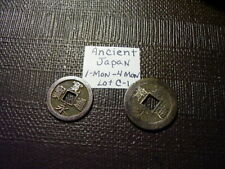 Authentic Japanese 1768 *11 Wave* 4 Mon & 1638 Tsuho 1 Mon Low Start   Lot C-1