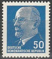 DDR #589 MNH CV$0.25
