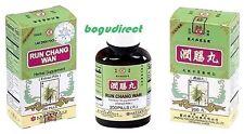 Lan Zhou Foci, Run Chang Wan ( relieve constipation) 蘭卅佛慈潤腸丸  200 pills