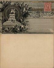 COMMISSIONE PRIVATA-MONUMENTO V.E.II 1896-CP 10 cent(CC15)Num 285-Nuova