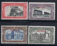 Eritrea 1929 Sass. 138-141 Nuovo ** 100% 30 cent, 50 c, 1.25 L, 5 L.