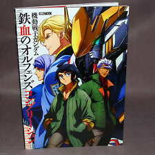 Mobile Suit Gundam: Iron-Blooded Orphans Completion - ANIME ARTBOOK NEW