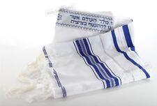 Traditional 60/170cm Kosher Tallit Jewish Talit Made in Israel Prayer holy Shawl