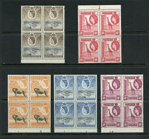 Y862  K.U.T.  1954  QEII  fauna animals BOOKLET PANES - see scan    MNH