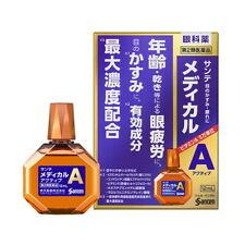 ☀Santen Sante Medical Active A Eye Drops 12ml Japan Import