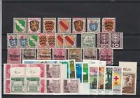 Germany and Occupation Stamps ref 21974