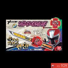 Power Rangers NinNinger Ninja Ichibantou Sword Transformation Shuriken Bandai