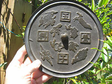 "Genuine Antique Chinese Bronze mirror ""4 sons getting married"" 8 in. Qing/Ming"