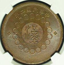 CASH120 China 1912 (Year-1) China Republic SZECHUAN 100 Cash BRONZE NGC MS 62 BN