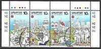[#1] Singapore Used NTUC 25th Anniversary Stamps Year 1986