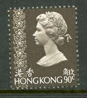 China 1981 Hong Kong QEII 90¢ Machin Definitive MNH N626