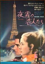 STOLEN KISSES BAISERS VOLES Japanese B2 movie poster FRANCOIS TRUFFAUT NM