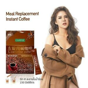Coffee instant coffee powder for weight loss with sweet scent and good taste NEW
