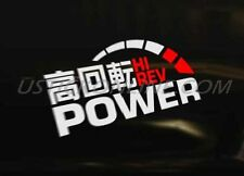 HI REV POWER Japanese Car Decal Sticker JDM Honda Toyota Mazda Subaru