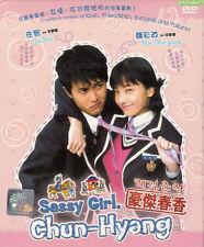 Sassy Girl Chun-hyang DVD Korean Drama English Sub Region 0 _ Han Chae-young