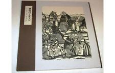 ANDREW CHALK Violin By Night LP BOX first edition marsfield organum coil tnb