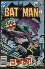 Batman #323 DC Comics FN Plus The Return of Catwoman