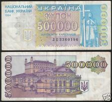UKRAINE 500000 HALF MILLION P99A 1994 STATUE CROSS CURRENCY RUSSIA MONEY NOTE