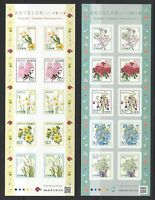 JAPAN 2018 Omotenashi Flowers Series No 11 Rose Mini S/S Sticker x 2  Stamps