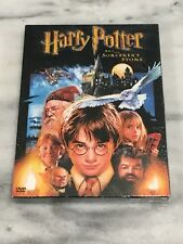 NEW Harry Potter and the Sorcerers Stone DVD 2002, 2-Disc Set Full Frame SEALED