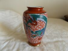 RARE ANTIQUE MINIATURE SATSUMA DRAGONWARE JAPANESE VASE 1920'S STAMPED FOREIGN