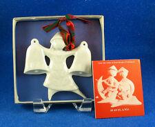 Haviland: NINE Jean Jacques Prolongeau Ornaments(1971-1980) - ESTATE