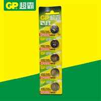 5pcs/sheet GP CR2032 3V Coin Cell Battery for watch toy DL2032 2032 U