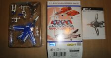 MACROSS 1/144 CHARA-WORKS 2 MAX'S VF-1J (TV VERSION) F-TOYS 2008