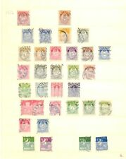 NORWAY 1872 ONWARDS 225 STAMPS USED F/VF