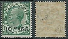 1908 LEVANTE COSTANTINOPOLI 1 EMISSIONE EFFIGIE 10 PA SU 5 CENT MH * - E101