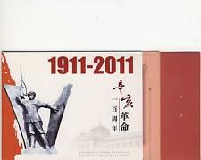 RPC 2011 MH 100. anniversario della rivoluzione Xinhai - **