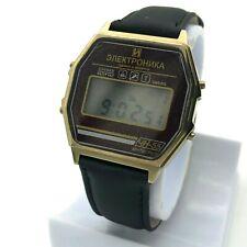 Vintage ELEKTRONIKA Integral CHN-55 Alarm Chronograph Signal Digital Watch Brown