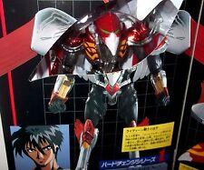 Bandai 1996 Reideen Bird Change Series 1 *HARD TO FIND RED FALCON Action Figure