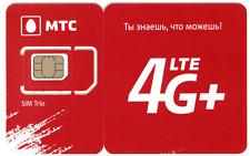 MTS (MTS) - RUSSIAN Prepaid SIM Cards - All Tariffs - NEW!