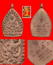Rian Luang Pu Saen (Chaosua Code 449 )Wat BanNongChik Rare Amulet Pendant