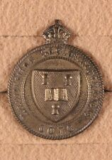 Canadian Army Badge: Cotc - University of Sackatchewan - nhm