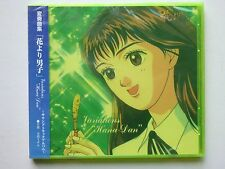 New Hana Dan Variations Boys Over Flowers Soundtrack OST Anime CD 10T Yori Dango