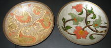 LOT OF 2 - ROUND METAL BOWLS - CANDY DISHES