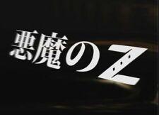 Diablo Z JDM Coche Decal Sticker Nissan 350Z 370Z 300ZX Z33 Z34 240Z 280ZX Fairlady