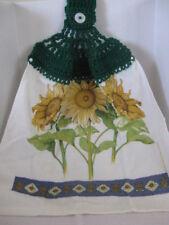 Crochet Everyday Kitchen Towel ~(Flowers) ~ **Gift Idea