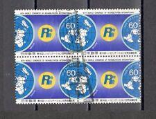 R4681- GIAPPONE - QUARTINA TEMATICA 1988  VIAGGIATA - VEDI FOTO