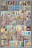 GREECE GREEK COLLECTION LOT OF 116 DIFFERENT STAMPS, USED.