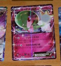 TCG POKEMON ULTRA RARE EX JAPANESE CARD CARTE EX 038/054 Gardevoir HP170 JAPAN *