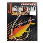 Decoy JS-1 Jigging Single Sergent 'N' Saltwater Fishing Hook #6/0 (4pcs)