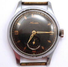 Old Russian Soviet KAMA POBEDA WindUp watch Cal 2602 ZIM VGC *US SELLER* #628