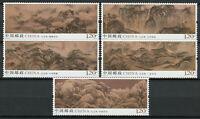 China Art Stamps 2019 MNH Five Sacred Mountains Landscapes 5v Set