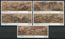 China Art Stamps 2019 MNH Five Sacred Mountains Landscapes 5v Set